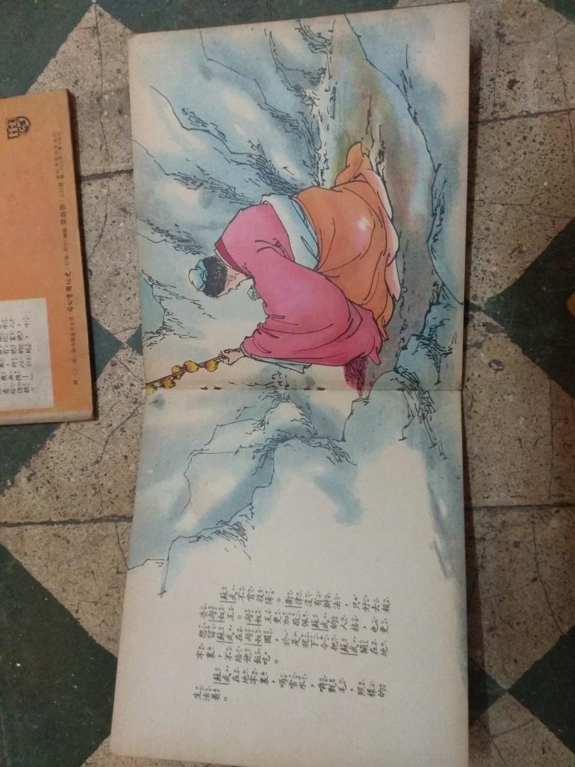 70年代 文化圖書出版兒童書名人故事,妳還可以按照人氣,蝦皮特惠商品, 雜誌及其他 - Carousell