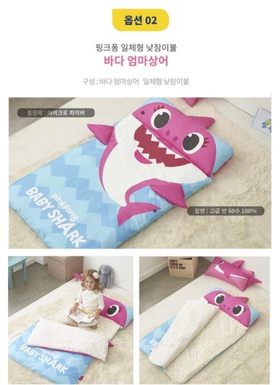 韓國Baby Shark兒童睡袋, 兒童&孕婦用品, 其他 - Carousell