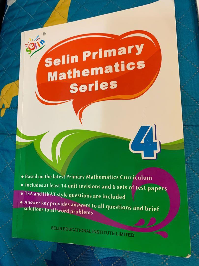 (小四,小五英文數學練習)Selin Primary Mathematics Series 4 , 5 / 大部份已做/ 溫習用途/兩本合共$40/ 不拆散賣 ...