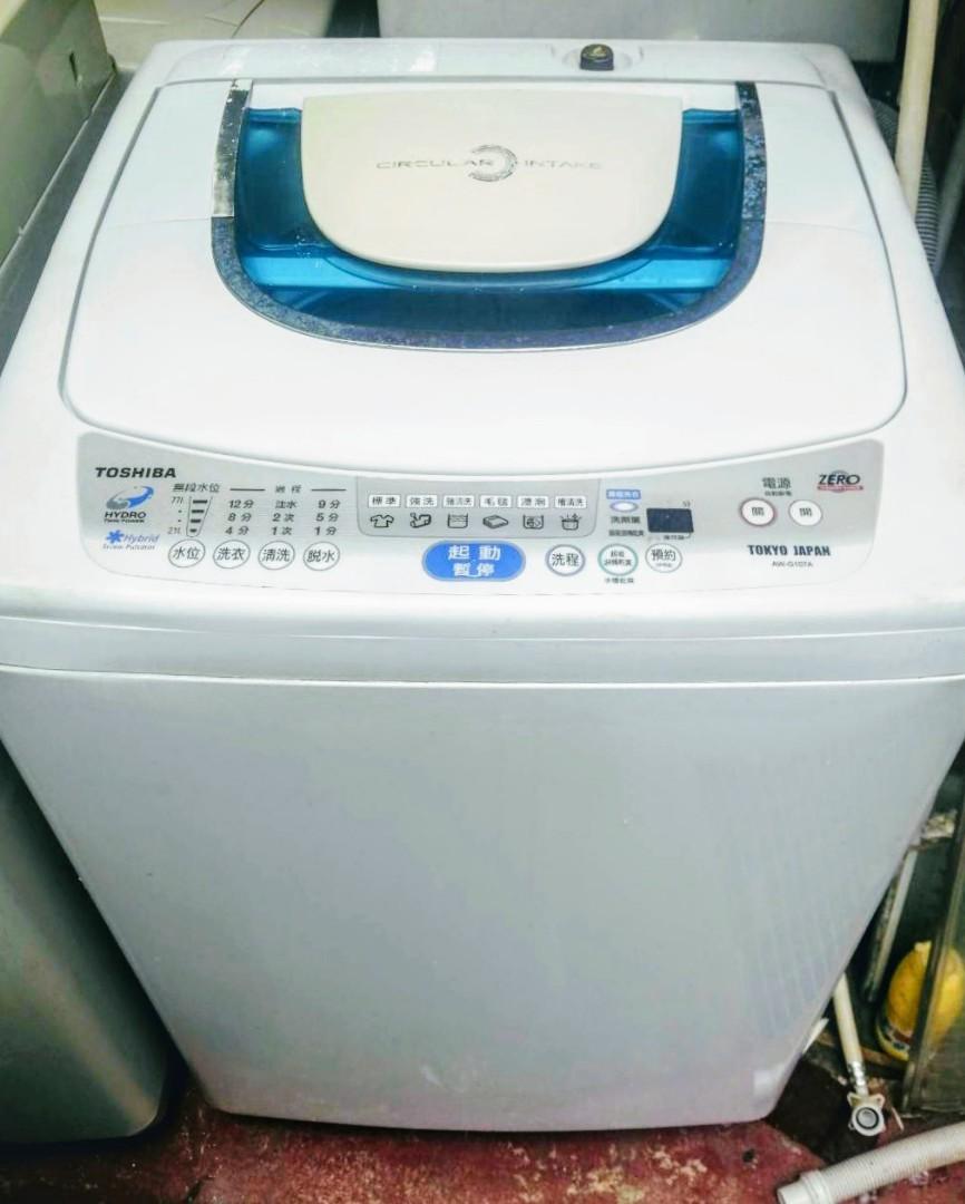 免運費 東芝10公斤洗衣機,立即購買商品搶免運及優惠,臺北車站十 ...