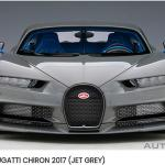 Aa12114 Arrival Bugatti Chiron 2017 Jet Grey 1 12 Scale Toys Games Bricks Figurines On Carousell