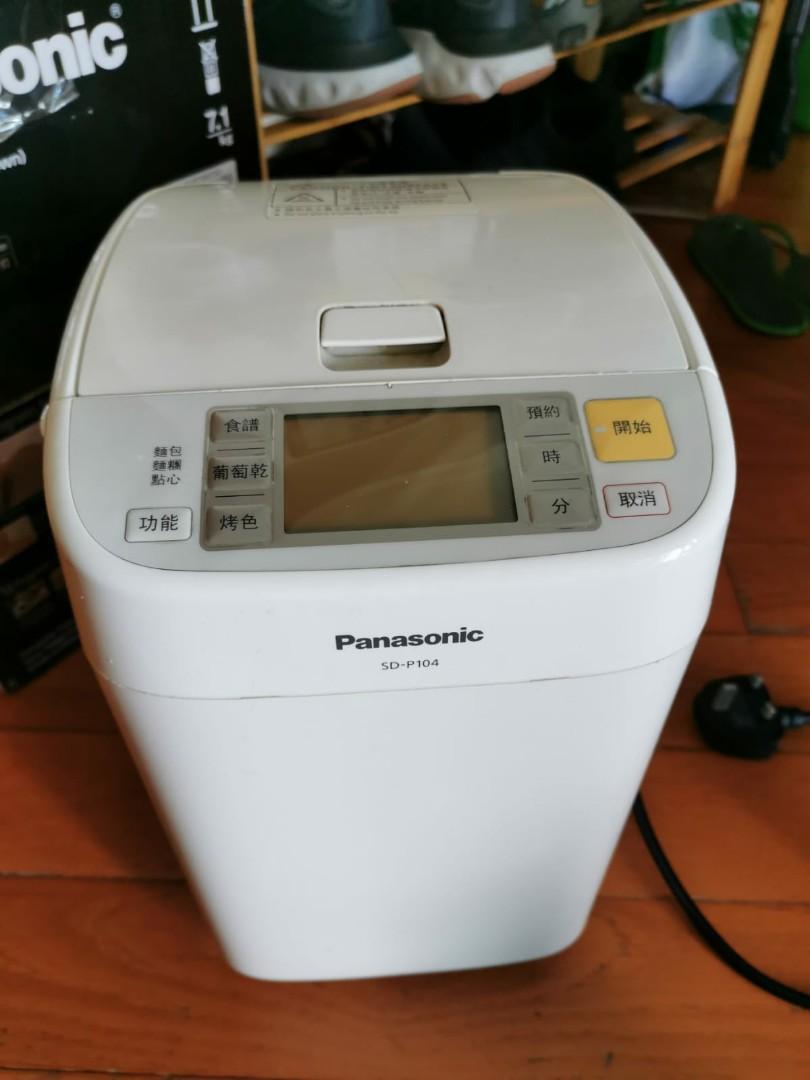 Panasonic 麵包機 SD P104, 廚房用具 - Carousell