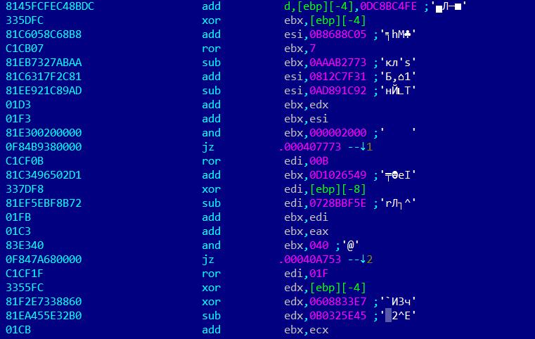 kbot virus pic 04 - Файловый вирус KBOT