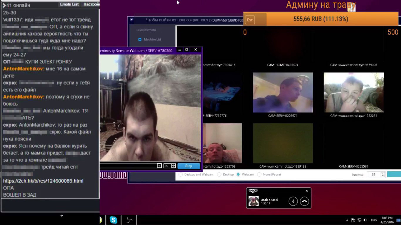 hight resolution of hackers broadcast live footage from hacked webcams on youtube and trolls are loving it