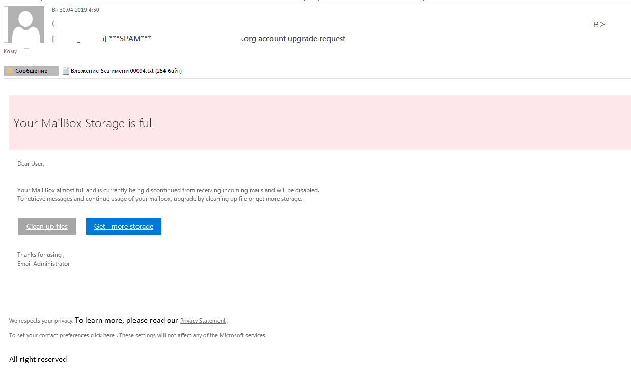 Example of a phishing letter warning of exceeded storage quota