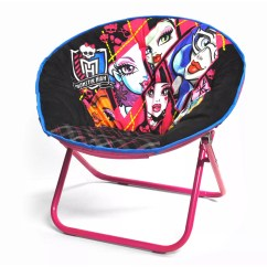 Saucer Chair Replacement Cover Barcelona Style Monster High