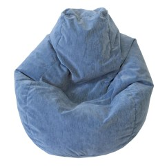 Corduroy Bean Bag Chair Bedroom With Wheels Medium Magna Regular 204 99 Large Teardrop Microfiber Faux Suede