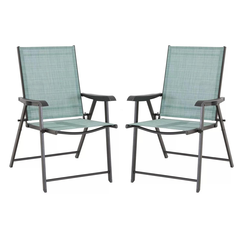 patio folding chair houzz dining chairs contemporary sonoma goods for life coronado 2 piece set