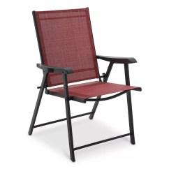 Patio Folding Chair Formal Sitting Room Chairs Sonoma Goods For Life Coronado Bistro