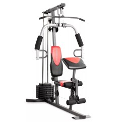 Chair Gym Dvd Set Counter Height Chairs Swivel Fitness Equipment Exercise Kohl S Weider 2980 X Home System