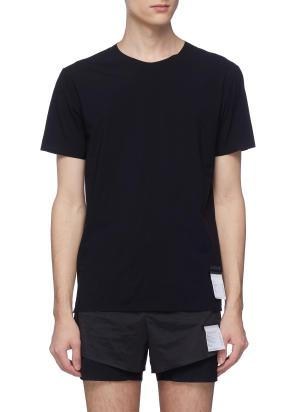 'Justice' performance T-shirt