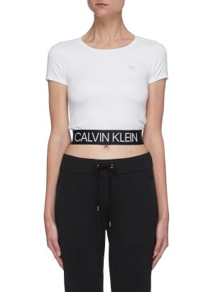 'Active Icon' elastic logo hem crop T-shirt
