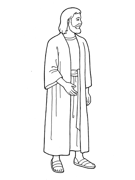 Christ Standing