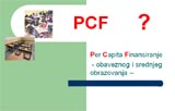 Финансирање по броју ученика ?!