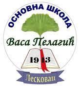 """Синдикат ОШ """"Васа Пелагић"""""""