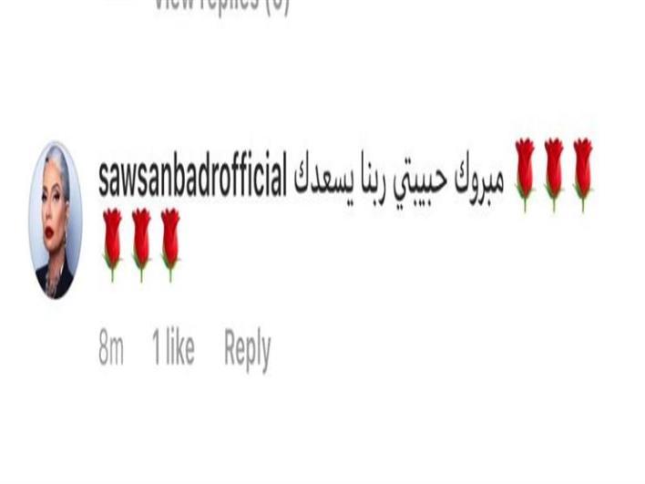غادة عبدالرازق (3)