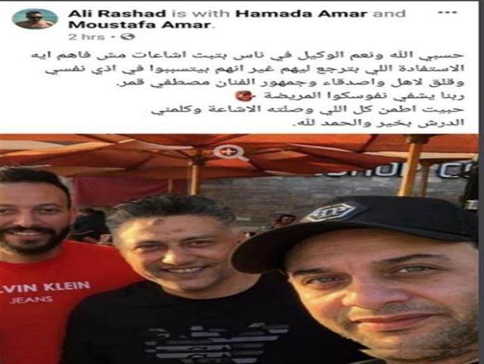 Ali Rashad and Mustafa Qamar