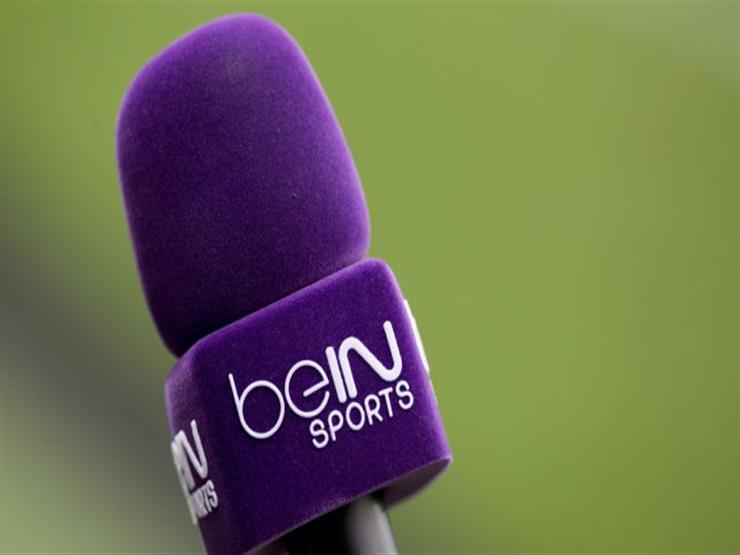 تعرف على تردد Bein Sports المفتوحة مصراوى