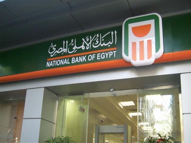 البنك الأهلي يتعاقد مع 3 شركات لتوصيل الغاز للمنازل لـ 400 أ