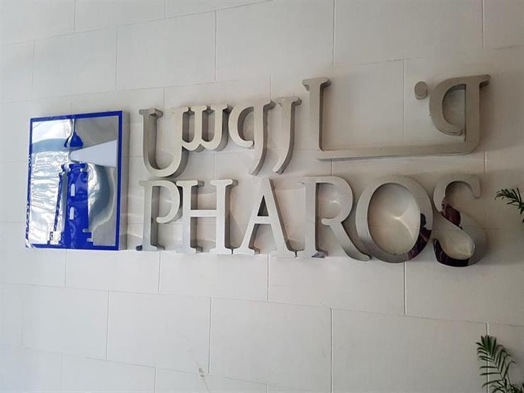 Pharos egypt investment banking mayhoola investments