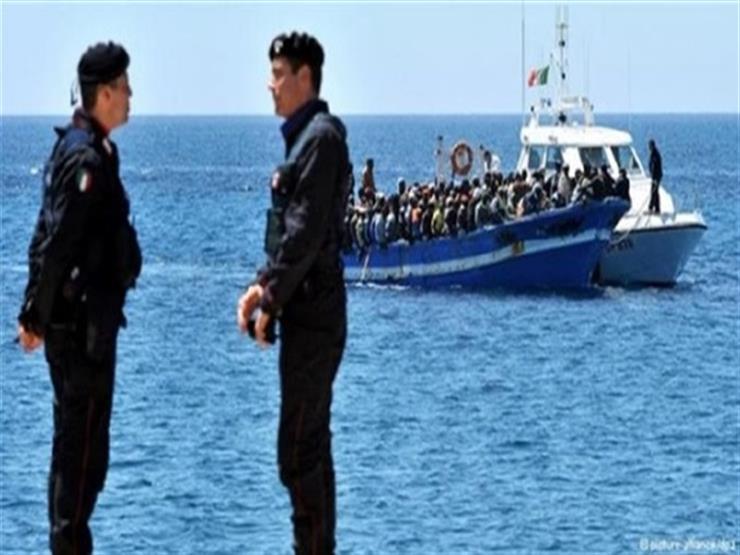 إجبار 130 مهاجراً على البقاء في سفينة تابعة لخفر السواحل بإيطاليا