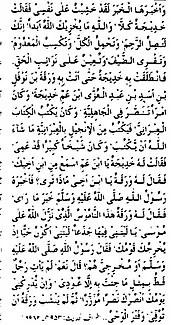 Innamal A Malu Binniyat Arabic : innamal, binniyat, arabic, Quotes, Listly