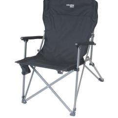 Swivel Chair Littlewoods Covers Hire Chelmsford Catalogue Outdoor Adventure From