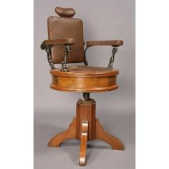 Antique Wood Barber Chair Pillow For Eames Adjustable Victorian S Image 1