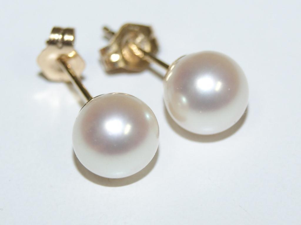 How Much Are Real Pearl Earrings Real Pearl Earrings Bliss