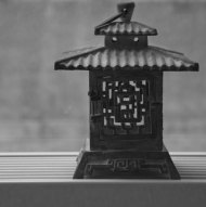 japans ljuslykta