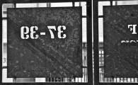 140404nummer