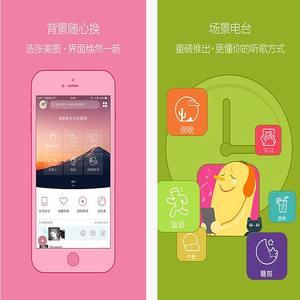 Télécharger Baidu Music Android apk   Freeware