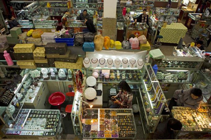 Fuyou Antique Market.