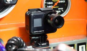 Världens snabbaste kamera