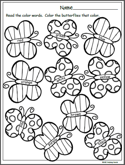 Spring Math and Literacy Worksheets for Kindergarten