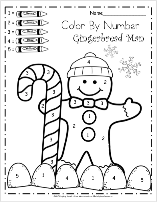 Worm's Missing Letters Worksheet for Kindergarten