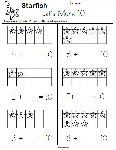 Free Kindergarten Addition Worksheet