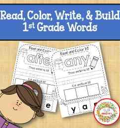 Dolch First Grade Kindergarten Read Write Build a Word Worksheet - Made By  Teachers [ 6144 x 6144 Pixel ]