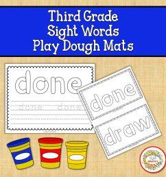 Playdough Sight Word Mats Third Grade - Made By Teachers [ 2560 x 2560 Pixel ]