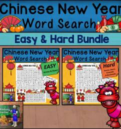 Chinese New Year Word Search BUNDLE - Easy and Hard Bundle - Madebyteachers [ 2400 x 2400 Pixel ]