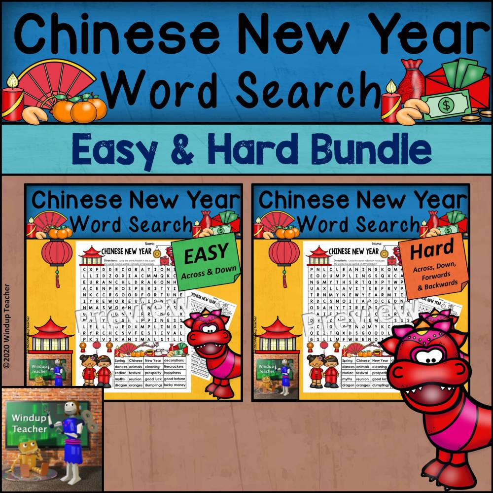 medium resolution of Chinese New Year Word Search BUNDLE - Easy and Hard Bundle - Madebyteachers