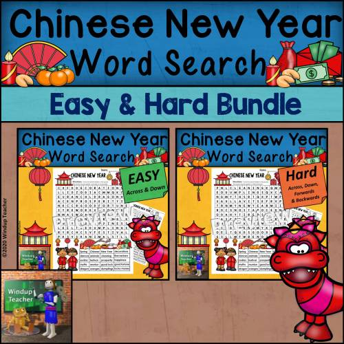 small resolution of Chinese New Year Word Search BUNDLE - Easy and Hard Bundle - Madebyteachers
