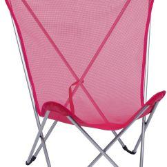 Lafuma Pop Up Chairs Ergonomic Chair Osha Fauteuil Maxi Pliable Framboise Structure Noire