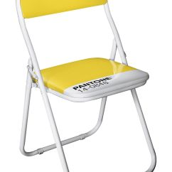 Folding Chair Yellow Children S Beach With Canopy Pantone 39s For Kid 14 0848