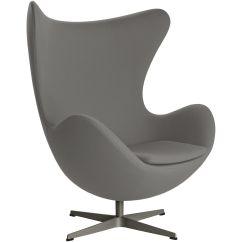 Egg Desk Chair Lounge Cushion Swivel Armchair - Gabriele Fabric