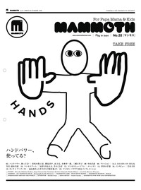 Mammoth , September 2013, #27 on Magpile