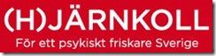 Hjärnkoll_logo_med_ny_payoff_röd_vit text_ENDAST för SM