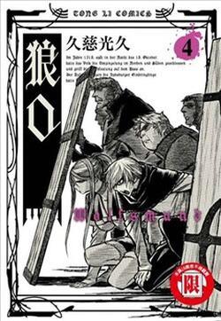 日本漫畫 漫畫大全 看漫畫 在線漫畫-漫畫DB