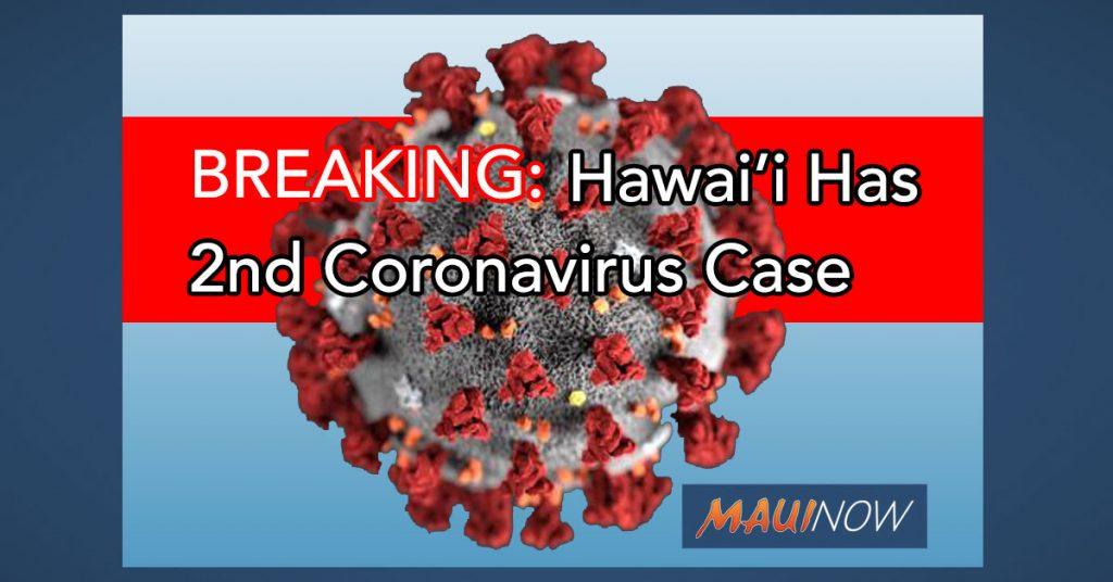 BREAKING: Second Presumptive Positive Coronavirus Case Confirmed ...