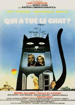Qui A Tué Le Chat ? : Nom@de, D'Indre, Loire